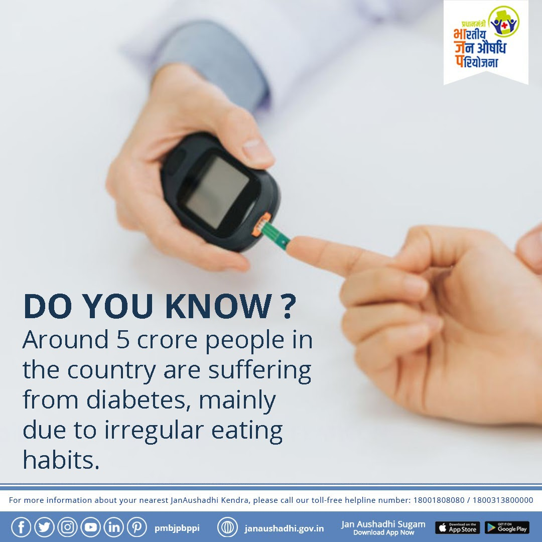 test Twitter Media - People in the age group of 20 to 70 years have an increased probability of getting diabetes due to bad lifestyle habits like unbalanced diet, obesity, high blood pressure, sleeplessness, etc. One must follow a healthy lifestyle, to reduce the risk of getting #diabetes. #PMBJP https://t.co/KHZ20vWp2G