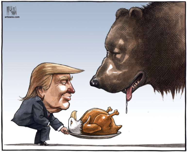 @EugJHawk @realDonaldTrump #DumpTrump #PutinsPuppet #MittRomneyIsMyHero #BillBarrIsCorrupt #DisbarBarr #LevRemembers #MoscowMitch #RudyColludy #AllRoadsLeadToPutin #Covfefe
