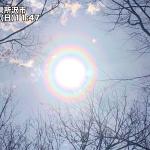 太陽の虹色のきれいなバックを見たら花粉症の人は要注意それは「花粉光環」