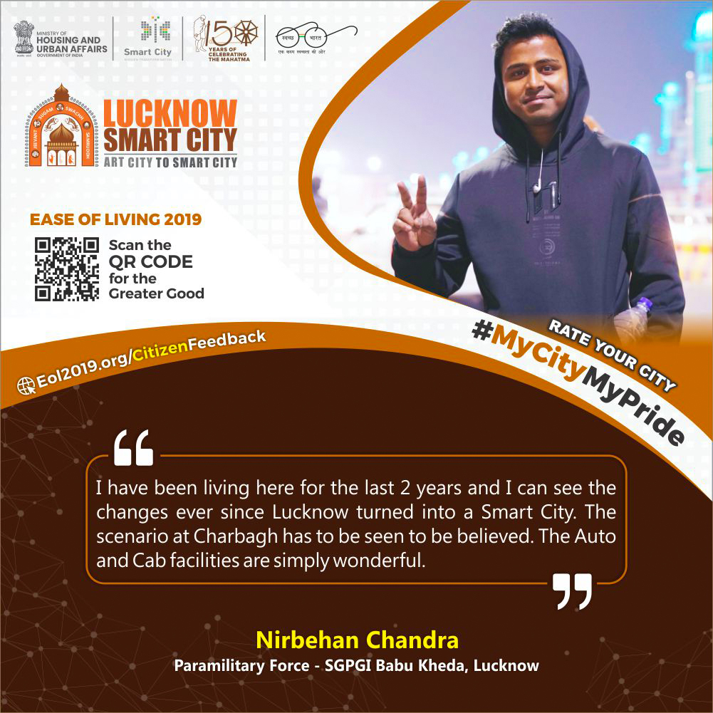 Participate in the #EaseofLiving Perception Survey.  Click on: https://bit.ly/39dJnbZ  #EaseofLiving2019 #MyCityMyPride #MyLucknowMyPride #MoHUA #SmartCitiesMission #LucknowSmartCity #Lucknow @easeofliving19 @MoHUA_India @SmartCities_HUA @Secretary_MoHUApic.twitter.com/clhqKlZqGG