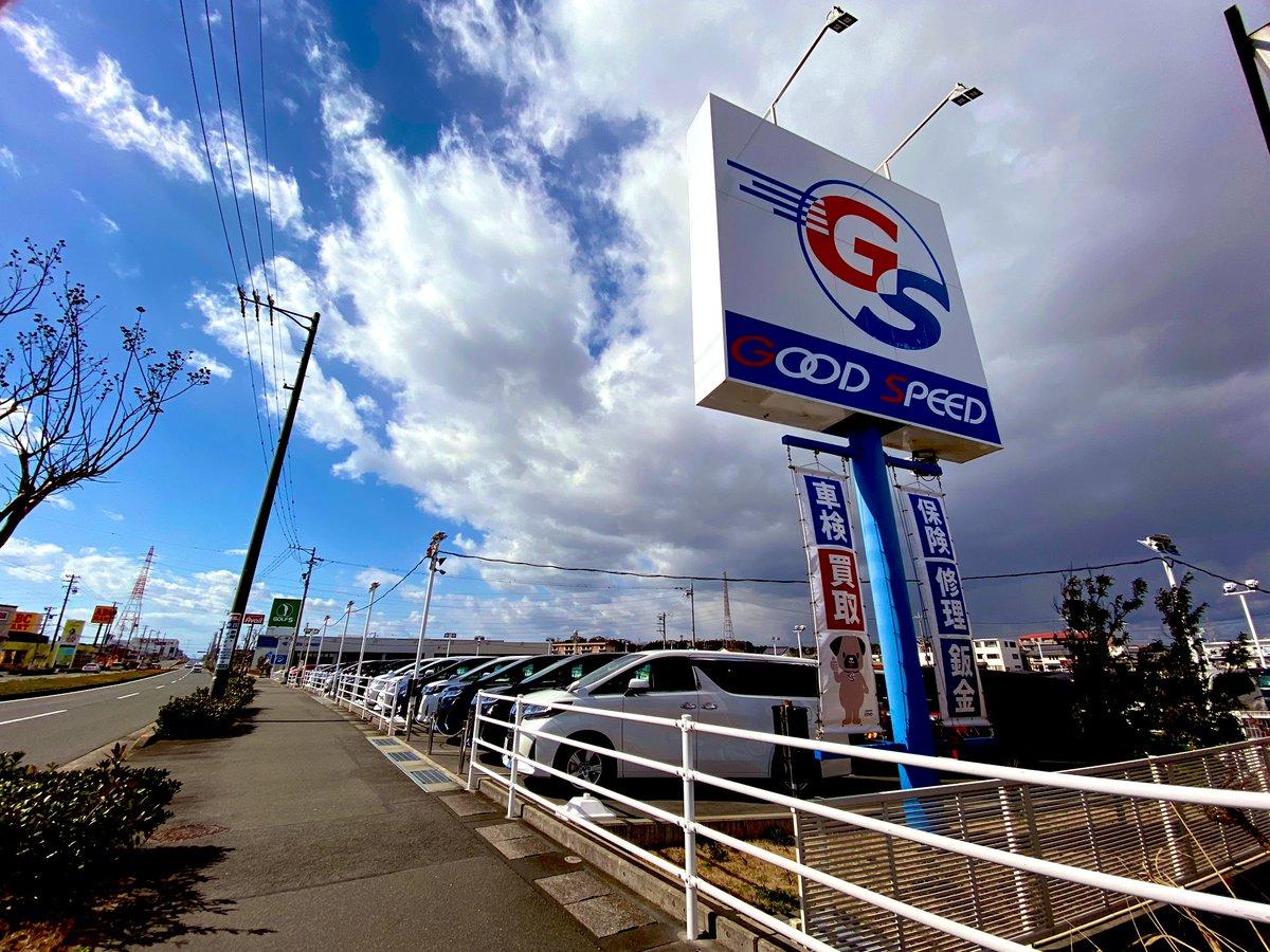 朝倉海選手のトークショー@グッドスピードMEGA浜松店は14時からです🗣皆様のご来店お待ちしております! twitter.com/rizin_pr/statu…