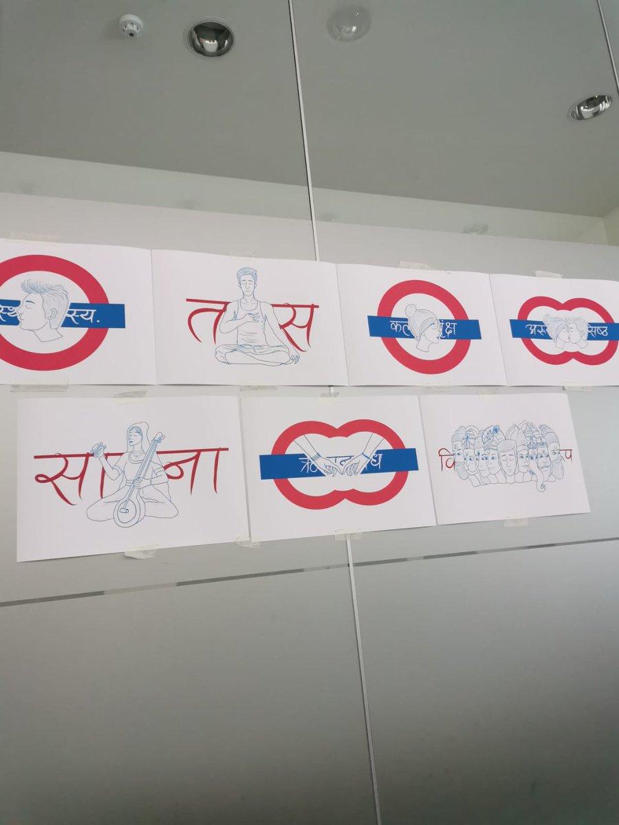 Pratyaksh in its glory, it took me so long to finish this. #sanskrit #sankriti #MTFest2020 pic.twitter.com/nAO4r5NWoT