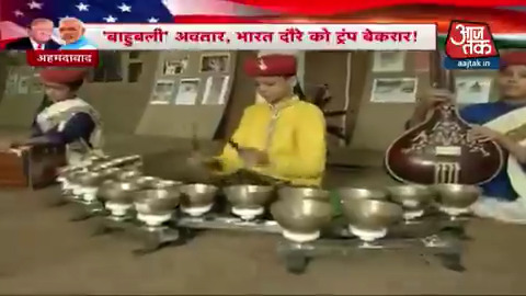 अहमदाबाद तैयार, राष्ट्रपति ट्रंप का इंतज़ार!#ATVideo (@chitraaum, @gopimaniar)अन्य वीडियो: http://m.aajtak.in/videos/