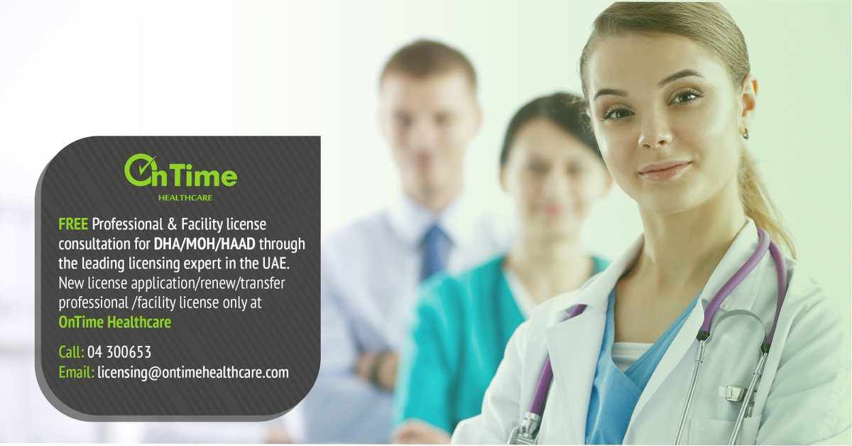 Pursue your medical career in Dubai under one roof. We do all types of Professional & Facility Licensing services in DHA /MOH/ HAAD / DHCC. Call us:  04 4300653 pic.twitter.com/Kf9P4y7VIT
