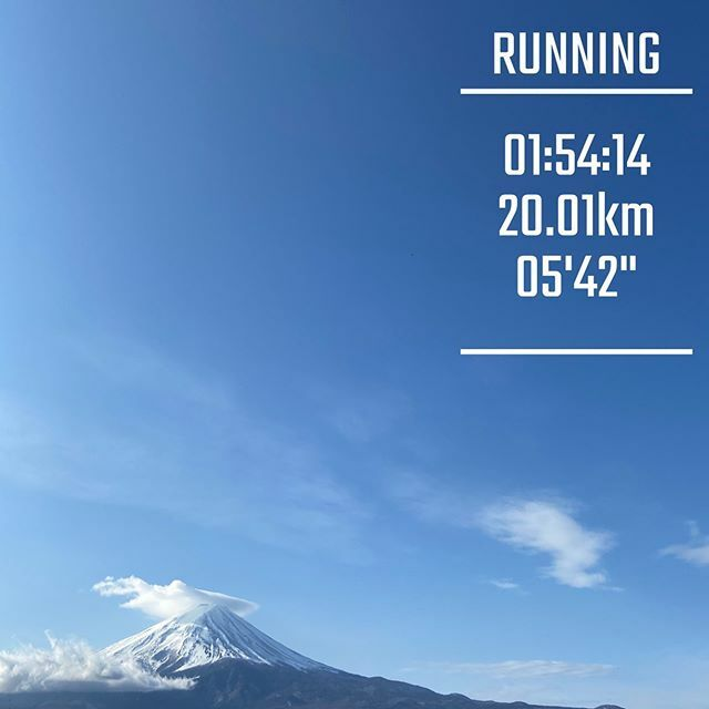 #running #worldrunners #strava #garmin #富士山 https://ift.tt/37T5zqQpic.twitter.com/gbxLIhY65B