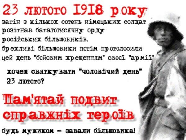 Двух пропагандистов из РФ не пропустили на территорию Украины и запретили въезд на 3 года, - Госпогранслужба - Цензор.НЕТ 172
