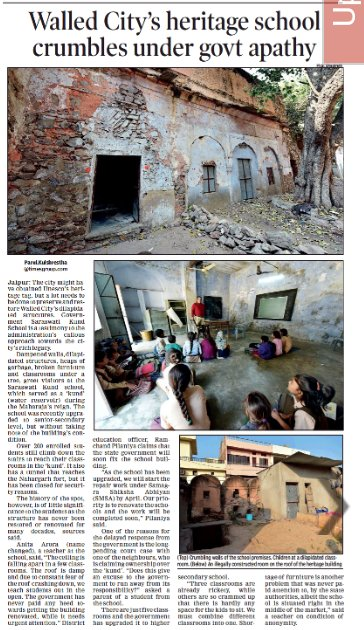 Crumbling building of a school in walled city- Saraswati Kund,School was recently upgraded to higher secondary. Need immediate government attention @GovindDotasra @ashokgehlot51 @SachinPilotpic.twitter.com/QKCusp3TiG