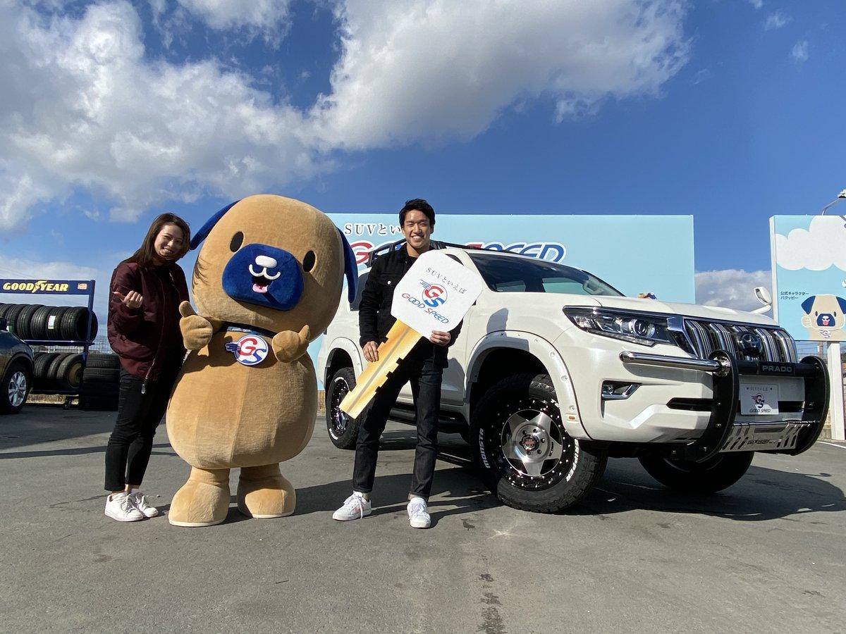 本日、グッドスピードMEGA浜松店さんで朝倉海選手の『GOOD SPEED presents RIZIN.18』勝利者賞の車両贈呈式が執り行われました🚘🔑 トークショー、ジャンケン大会にご参加頂いた皆様、ありがとうございました🙌