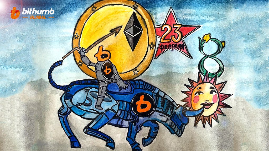 Here's an illustration from BG's community, can someone interpret this art for us?    #BithumbGlobal #Bithumb #drawing #crypto #cryptocurrency #bitcoin #btc #blockchain #ETH #Exchange #ethereum #23февраля #8марта #масленица2020pic.twitter.com/WOv5PYFgvL