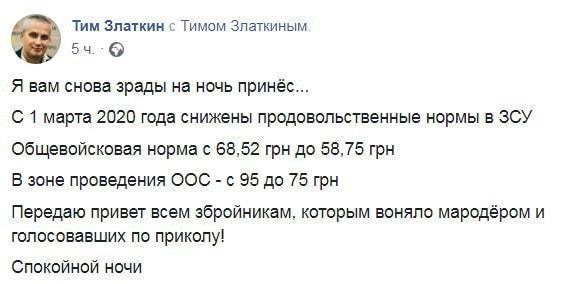 Угрозы прекращения финансирования системы здравоохранения и коллапса медучреждений в Украине нет, - Минздрав - Цензор.НЕТ 7713
