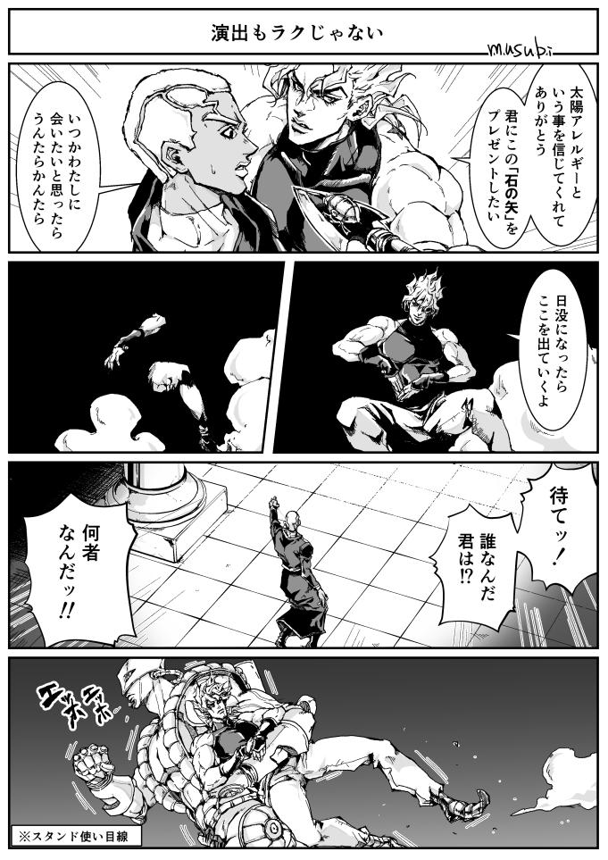 ※キャラ崩壊D様の漫画