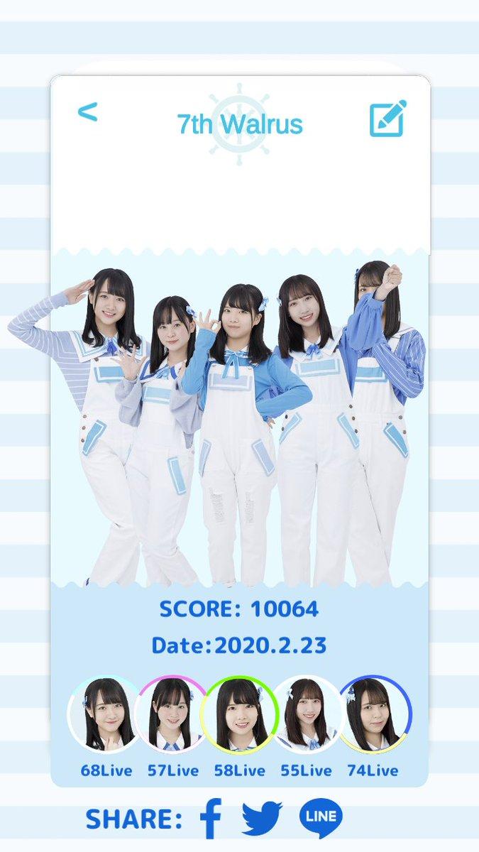 yeay, 10000 is reached 😁👍STU48 ぷるぷる! on STAGE#STU48
