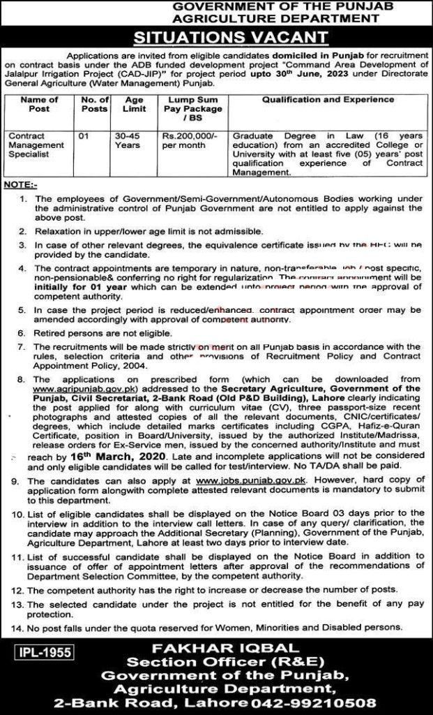 Agriculture Department Punjab Jobs 2020, Advertisement Latest ApplyOnline http://www.jobsborse.com/job/agriculture-department-punjab-jobs-2020-advertisement-latest-apply-online/…pic.twitter.com/tfBOh2ykb0