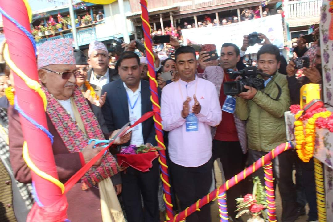 KP Oli is celebrating his birthday at birthplace Aathrai, Terathum district on today. Aathrai Rural municipality has given holiday to staffs and schools today. #HBD  Pic. रवीन्द्र काफ्ले/RSS
