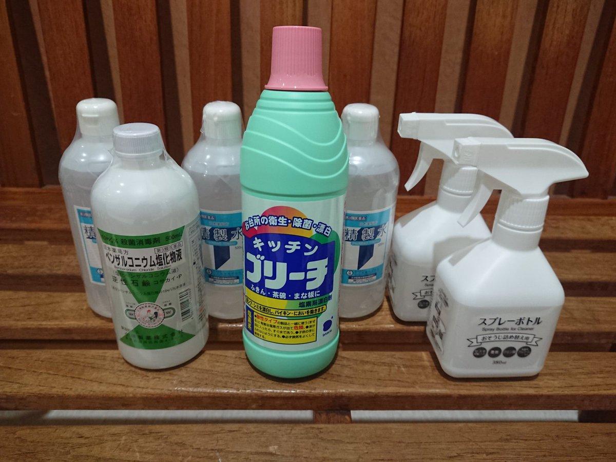 液 逆 性 石鹸