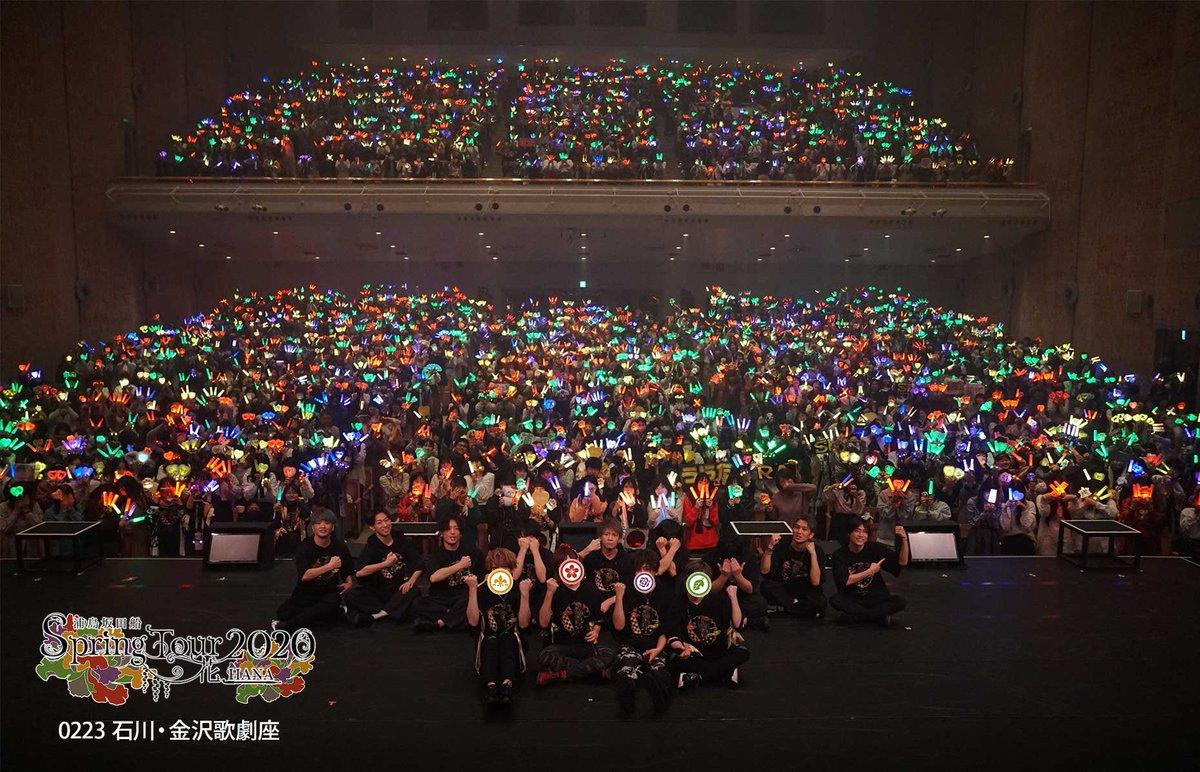 石川公演の写真です!#浦島坂田船春ツアー2020