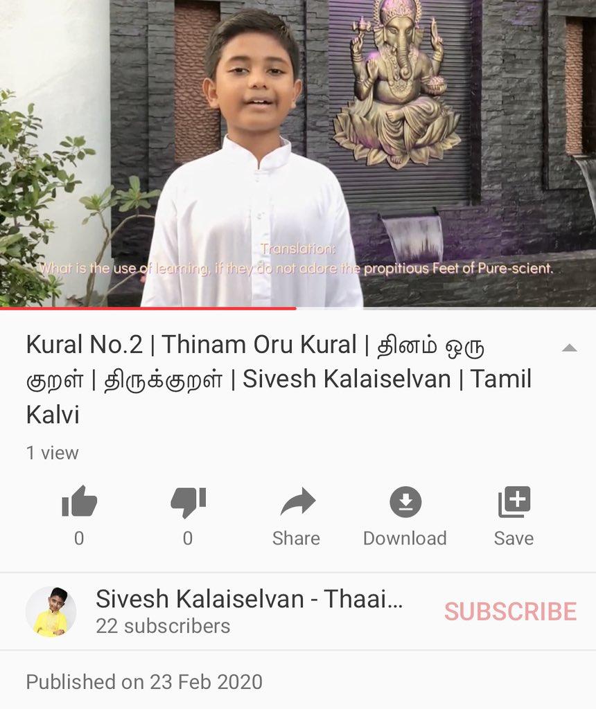 Video out now: Kural No 2. Thinam Oru Kural by Master Sivesh #thinamorukural #kural2 #thirukural #tamillanguage  https://youtu.be/1sMFxIzV0v4 Link in Bio Mentor : Gunasegaran Karuppiahpic.twitter.com/uHGOue5tJF