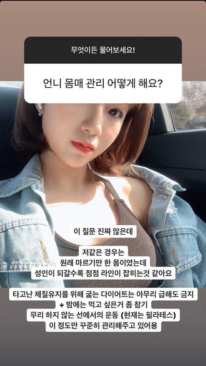 하선호박사 TOP 랭킹 연예뉴스 - 티스토리