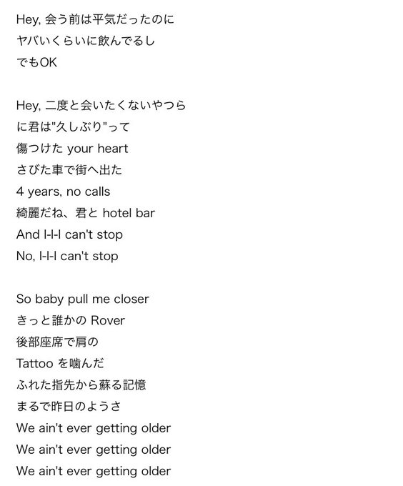 クローサー 新 田 真剣 佑 歌詞 まっけんゆう(真剣佑)隠し子「オレの娘です」千葉は相手女性を訴え...