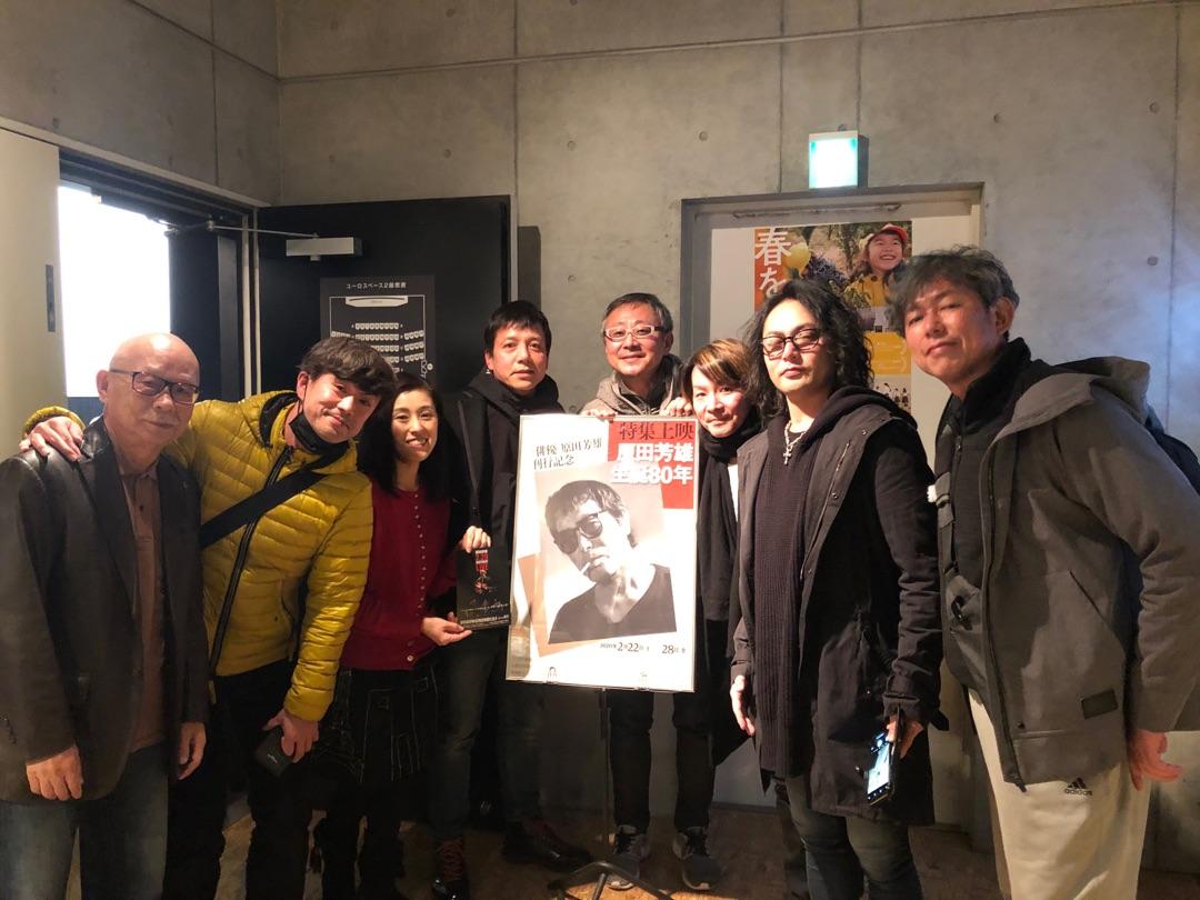 二次会なう ー アメブロを更新しました#原田喧太#渋谷ユーロスペース