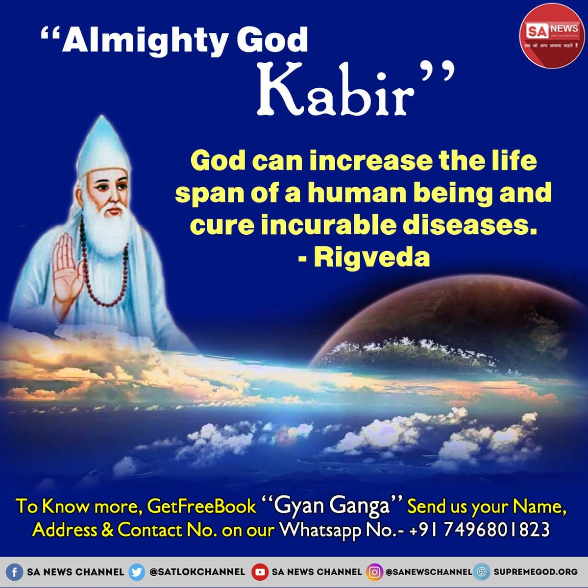 #GodIsOne_LordKabir  Almighty God Kabir is the God of Complete Salvation, for more information must watch sabhan tv channel 7:30 to 8:30. <br>http://pic.twitter.com/i9AAA9tFEu