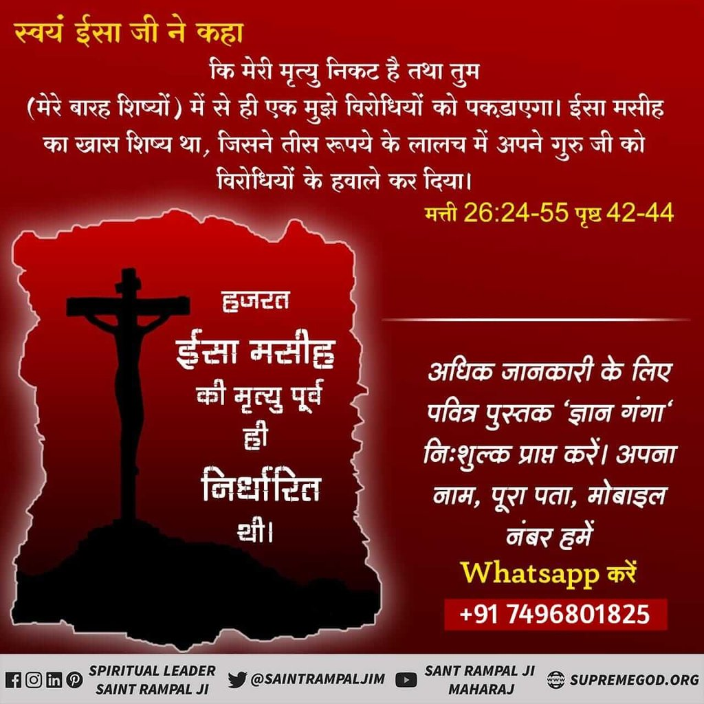 #GodMorningSunday God did not command to eat meat. Then why are people eating sin? #HiddenTruth_Of_Bible<br>http://pic.twitter.com/Ctk7WKY04A