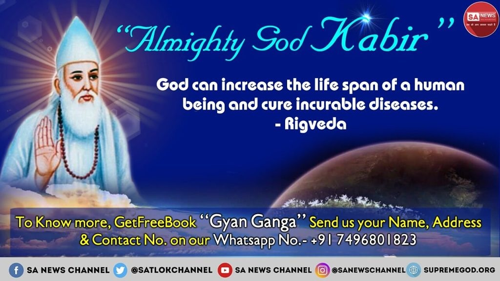 "#GodIsOne_LordKabir Nanak ji says that the creator ""Sat Kabir"" is the flawless God <br>http://pic.twitter.com/U75EapbAMn"