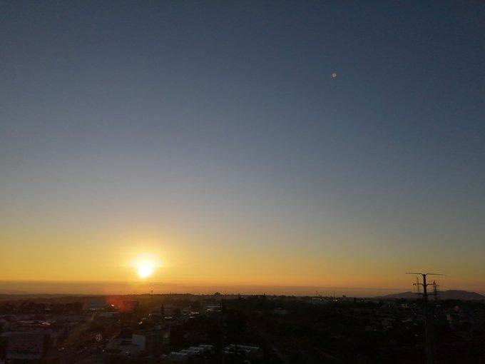 #Xalapa temperatura mínima de 11 °C. Viento suroeste débil. Humedad 81%. Se estima temperatura máxima 24 °C. Posibilidad de nieblas  nocturnas. #OlivaNoticias #Multimedios
