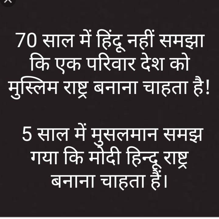 #ISupportKapilMishraThanks @KapilMishra_IND for presenting the views of we common citizens. We have suffered a lot due to blockage of roads and closure of Metro. Don't take our patience as our weakness.#ISupportKapilMishra