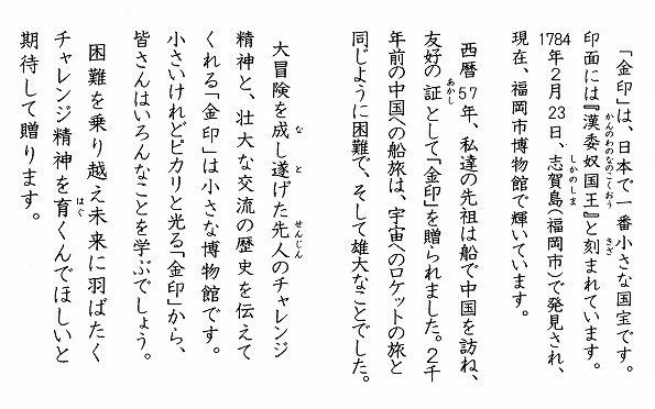 日韓議定書 - Japan–Korea Treaty of 1904 - JapaneseClass.jp