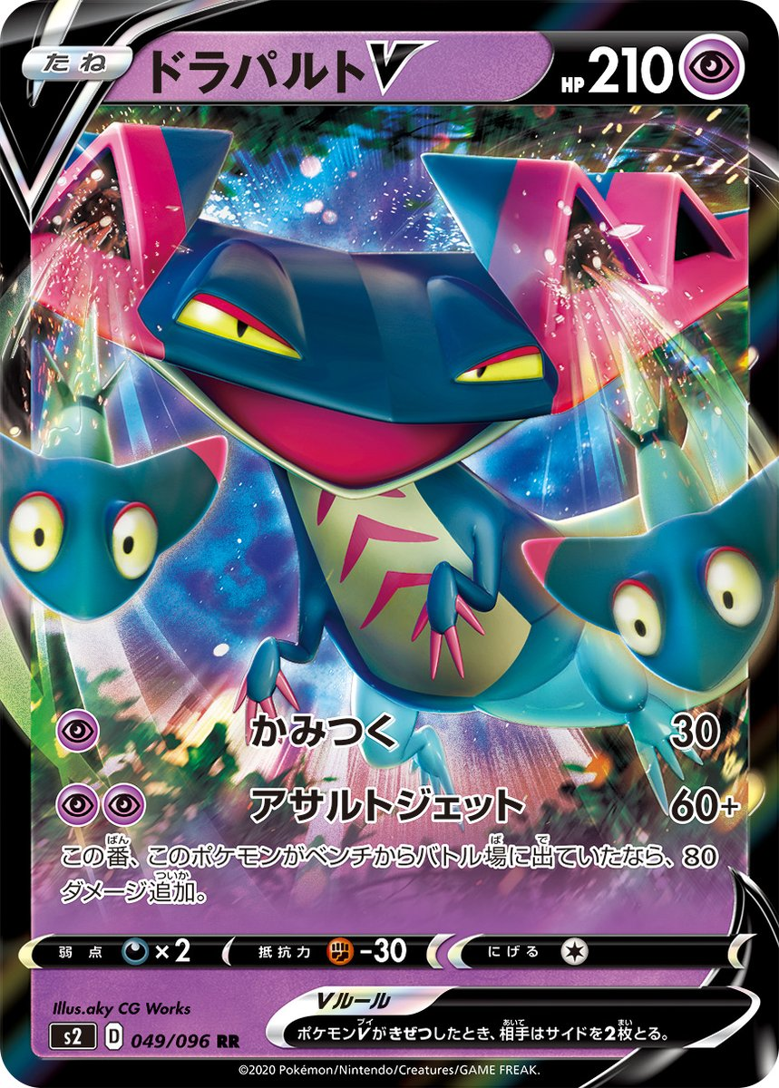 Did you see the news about Rebel Clash, the 2nd Sword & Shield set? Read all the news on the Cherry blog --> https://bit.ly/37P8NM5  #pokemoncards #pokemontcg #pokemonswordandshield #charizard #pikachu #cherrycards #pokemonart #pokemontcgo #pokemontcgonline #pokemongo #zacianpic.twitter.com/bXuJLMswZ2