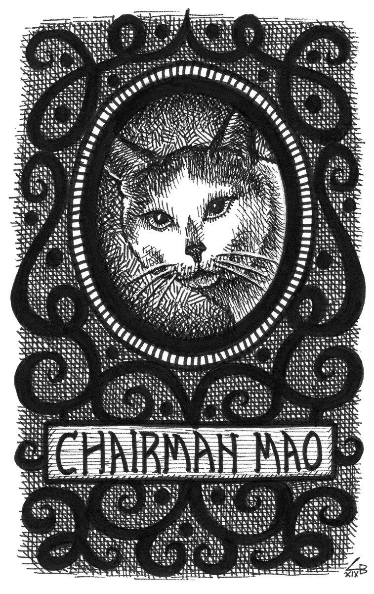 Chairman Mao, finished.