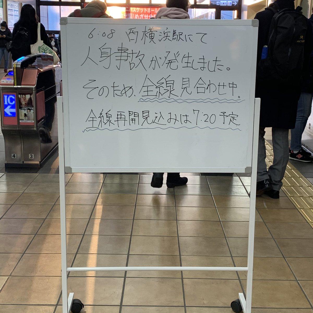 健司 新井 会社概要 新井健司土地家屋調査士事務所