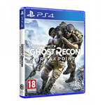 Image for the Tweet beginning: Tom Clancy's Ghost Recon: Breakpoint
