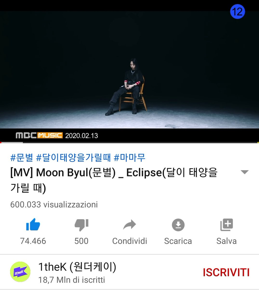 Eclipse on 1theK has reached 600,033 (Views)#MAMAMOO #Moonbyul #EclipseMoonbyul  #Dark_Side_of_the_Moon