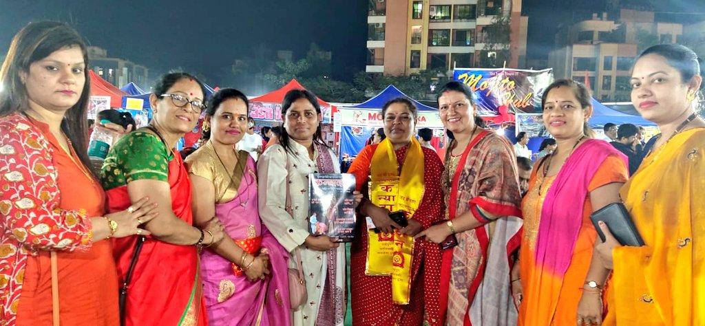 Thank you Raipur DharmaLakshmi Janseva Trust for the Felicitation.  #LatePost
