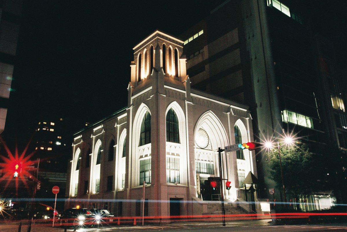 2019.11  横浜指路教会 #Nikon F80S  #Tokina AT-XPRO FX 16-28mm f2.8 #Fujifilm 記録用100 #カメスズ さんにてフィルムの現像+CD #フィルムカメラ  #filmcamera #フィルム写真pic.twitter.com/wTvRJVR6Ko