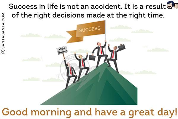 #goodmorning #mondaymotivation #success #failure #wisewords #motivationalsms #inspiration #lifesms #inspirationalsms #wisdomsms #peaceofmind #peace #beautiful #sayings #strength #santabantasms #message #sms #whatsappsms