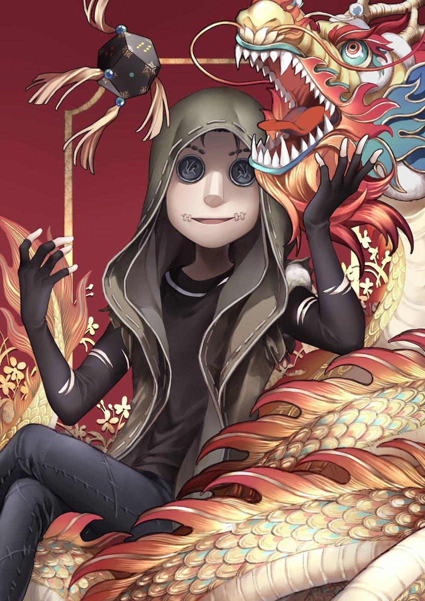今日は龍擡頭(りゅうたいとう)の日。※中国で旧暦の2/2は、旧正月の最終日であり龍が天に昇る日とされている。