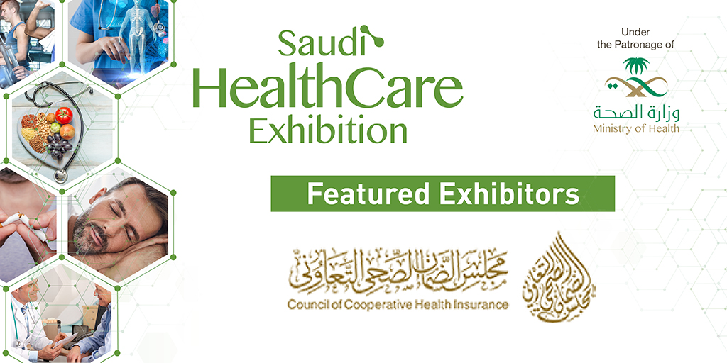 #HealthInsuranceCouncil is participating at #SHCE2020 from 22-24 March 2020 at #RIyadhHilton. Don't forget to visit their stand. Click here https://t.co/ko1Uw3hIKR to register https://t.co/dql7xBQvts