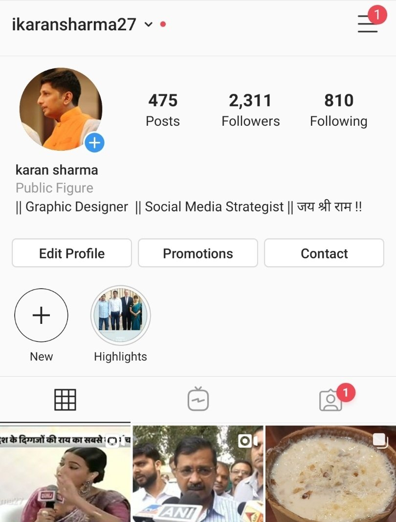 Here is my @instagram account     --> ikaransharma27  You can follow me there. #Instagram