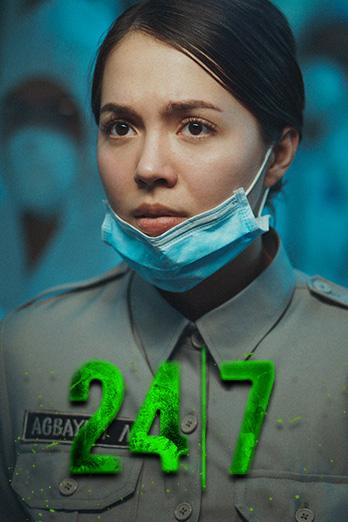 24|7 -  (2020)