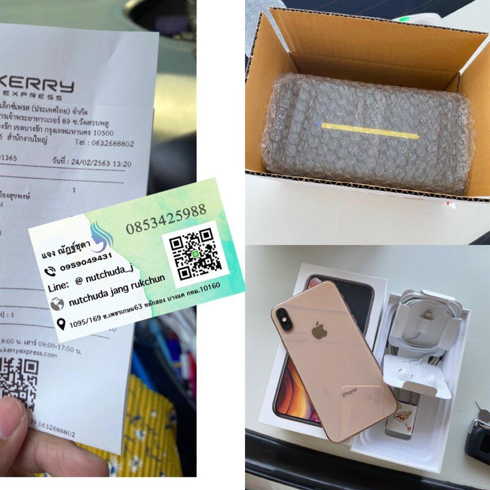 #ส่งพัสดุkerry samsung note9 @ เลย Xs 64g @ อ่างทอง ขอบคุณมากค่ะpic.twitter.com/37Y9KQEpco