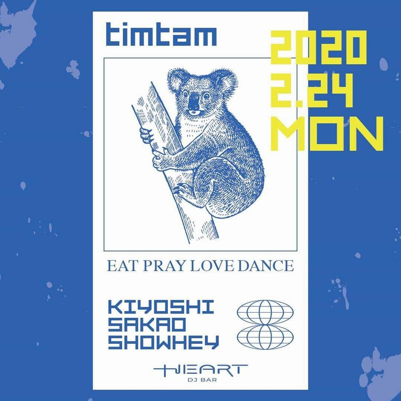 - Tim Tam -  OPEN 20:00 START 22:00 DOOR ¥1000 w/1drink GENRE ALL  DJs  KIYOSHI sakao(WORDUP BAR) SHOWHEY  ALWAYS GOOD MUSIC TILL EARLY MORNING ♪ AND NICE PPLZ  #dj #djbar #clubbing #bar #shinjuku #djbarheartpic.twitter.com/IEJH5BcpOT