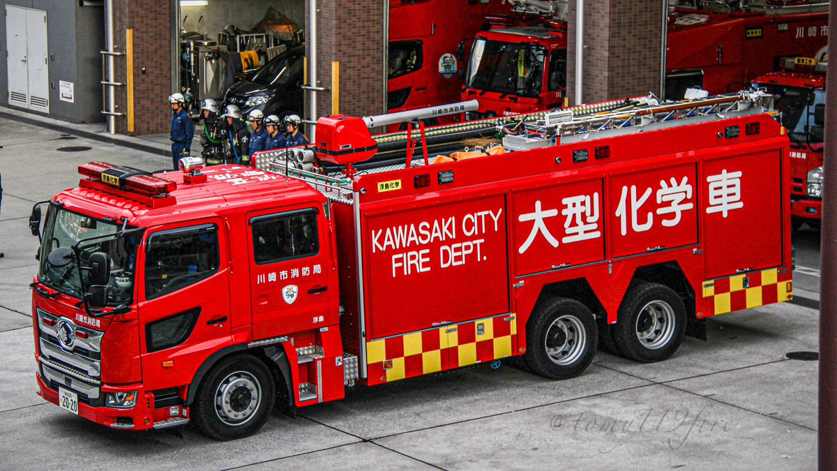 川崎市消防局