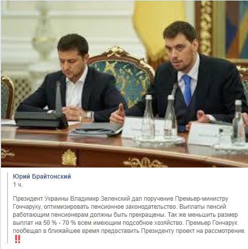 Держбюджет недовиконано за доходами на 37,8 млрд грн, - Рахункова палата спростовує цифри у звіті Кабміну - Цензор.НЕТ 6793