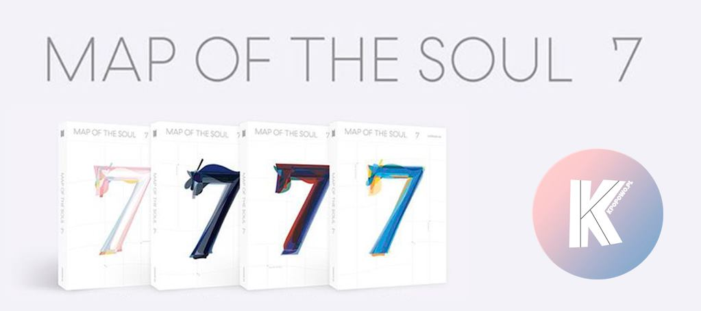 BTS GIVEAWAY (Worldwide) Map of The Soul 7 Album  Hello! I will be giving away TEN copies of the new album💜  all you have to do is fill out this form to enter: http://tiny.cc/s3jekz