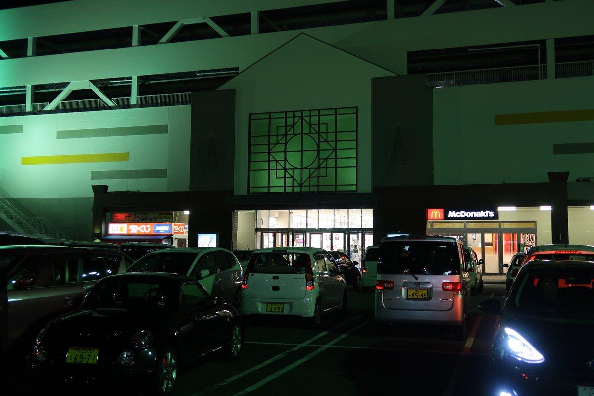 店 オークワ 南紀 スーパー センター