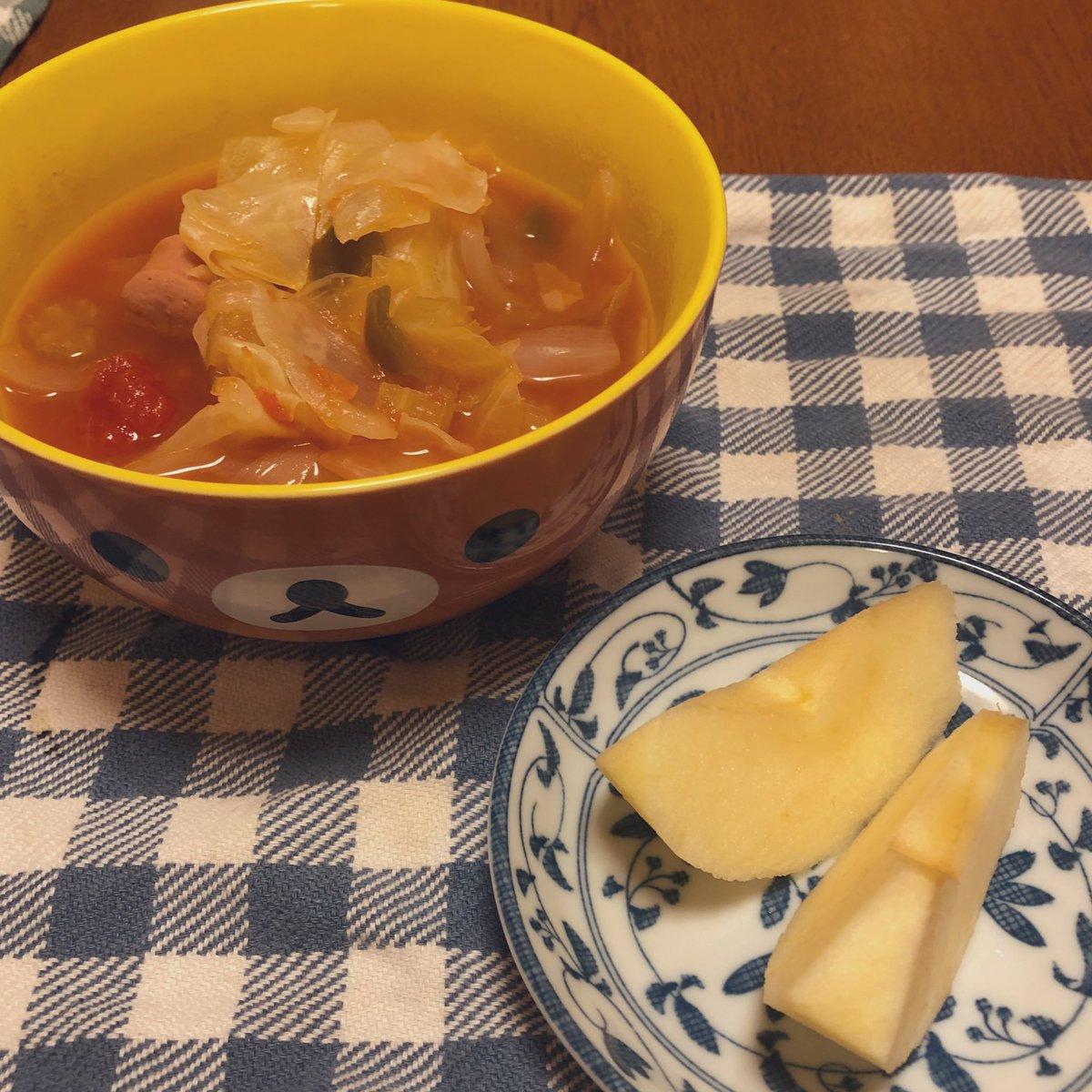 【ミラクルダイエットスープ生活】妹から教えてもらったダイエット法。クックパッドの『脂肪燃焼!ミラクルダイエットスープ』の献立に一週間チャレンジしてみたいと思います🔥✨1日目。果物とスープの日。りんごと野菜スープ🍎