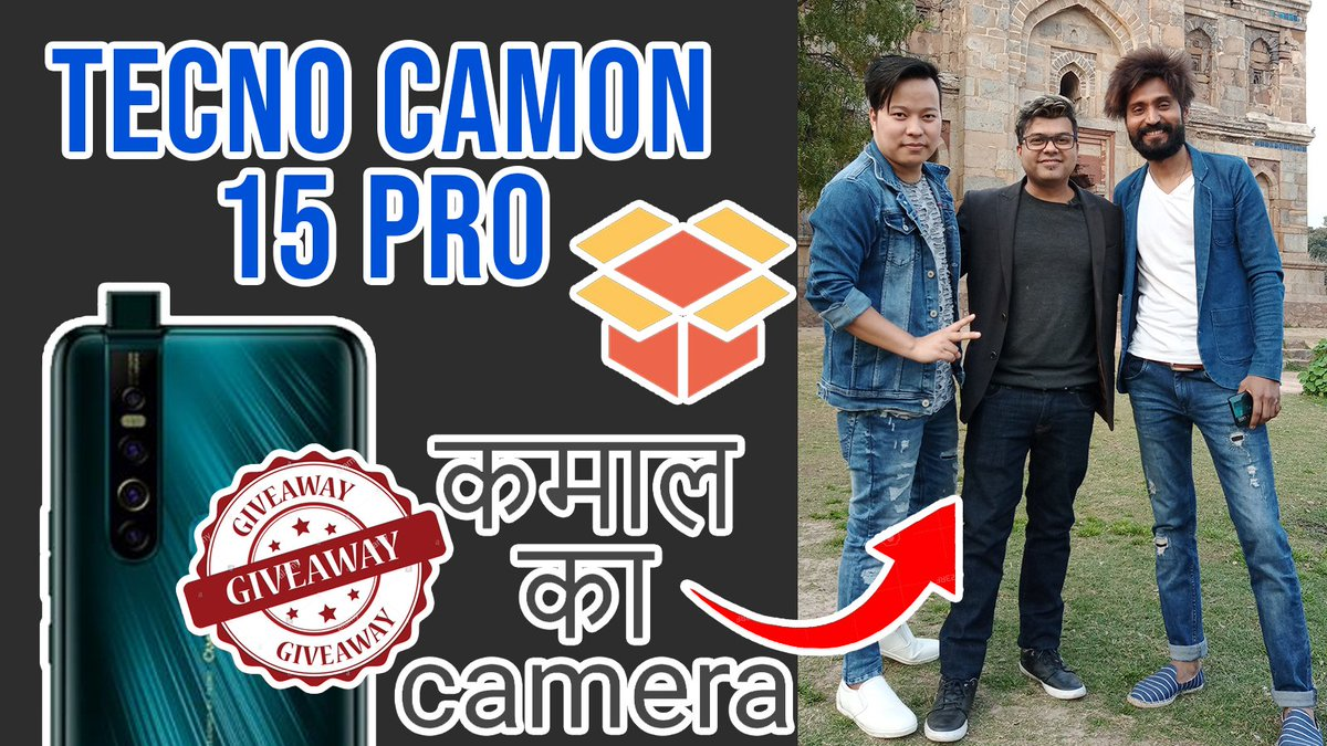 #GTU #GTUFamily #tecnocamon15pro  New video: Tecno Camon 15 Pro, Quad camera, pop up selfie camera, full-view display.  Link: https://youtu.be/e4Q88vqRXnw